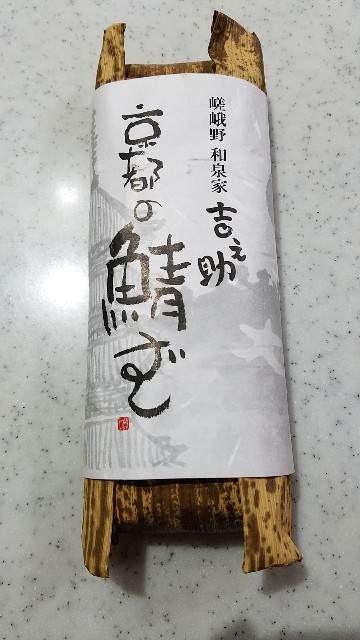f:id:TOMOYASU:20170401080425j:image