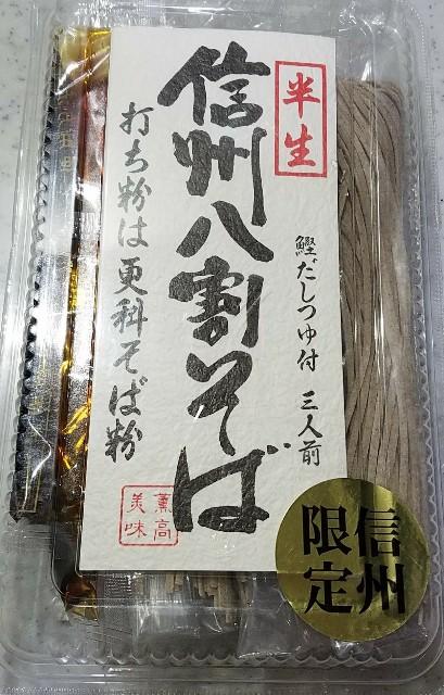 f:id:TOMOYASU:20170406054818j:image