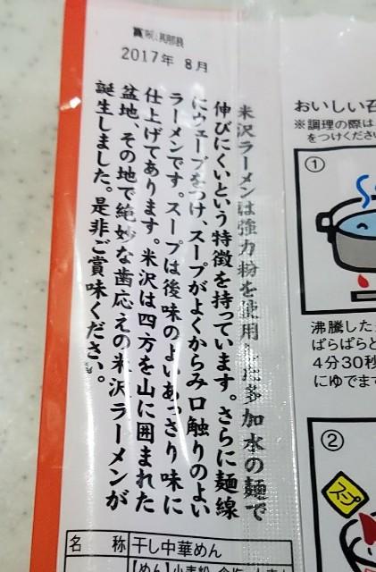 f:id:TOMOYASU:20170410072116j:image