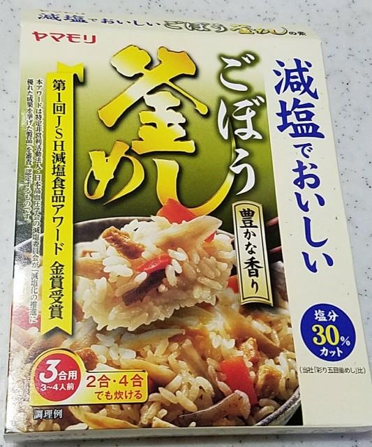 f:id:TOMOYASU:20170414054843j:image