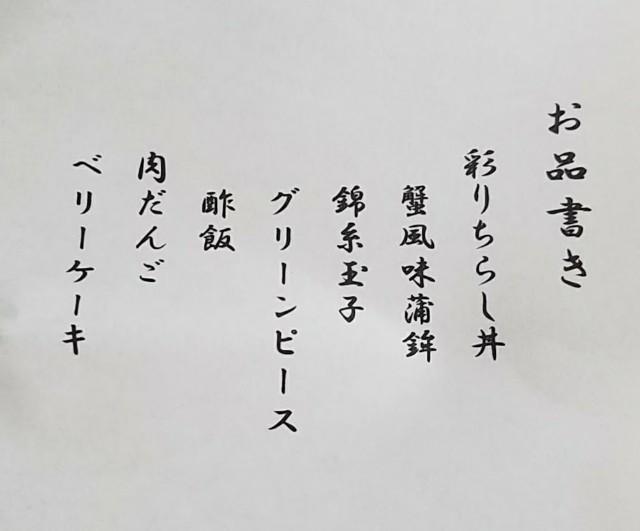 f:id:TOMOYASU:20170417144609j:image