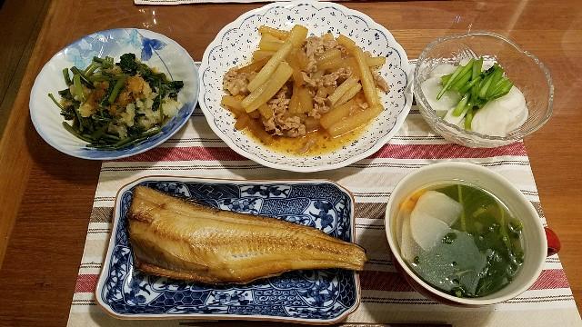 f:id:TOMOYASU:20170423220924j:image