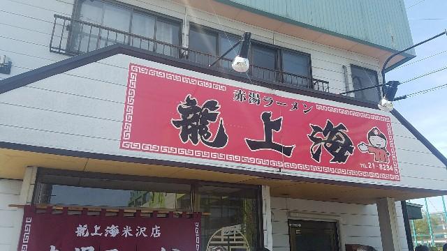 f:id:TOMOYASU:20170504144439j:image