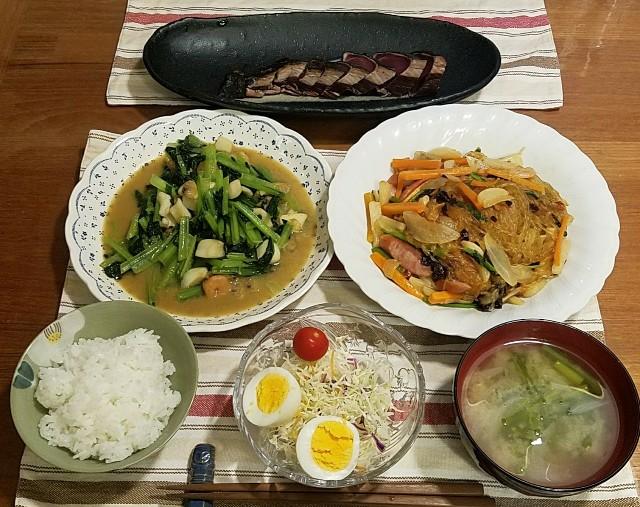 f:id:TOMOYASU:20170608080103j:image