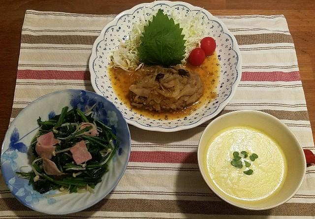 f:id:TOMOYASU:20170621060020j:image