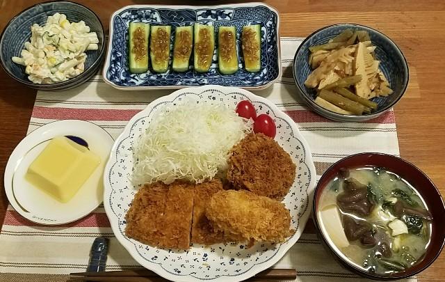 f:id:TOMOYASU:20170709061241j:image