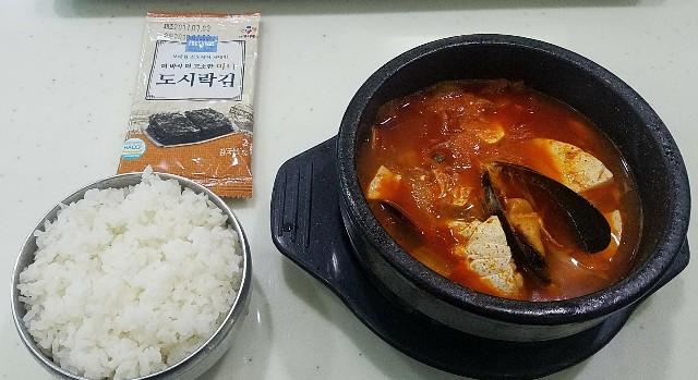 f:id:TOMOYASU:20170713232606j:image