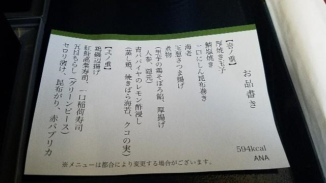 f:id:TOMOYASU:20170719110554j:image