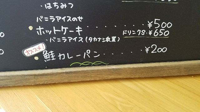 f:id:TOMOYASU:20170722124348j:image