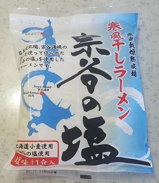 f:id:TOMOYASU:20170722161046j:image