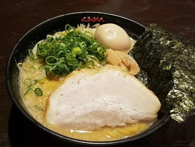 f:id:TOMOYASU:20170805150102j:image