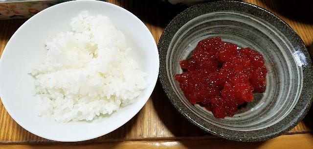 f:id:TOMOYASU:20170813171917j:image