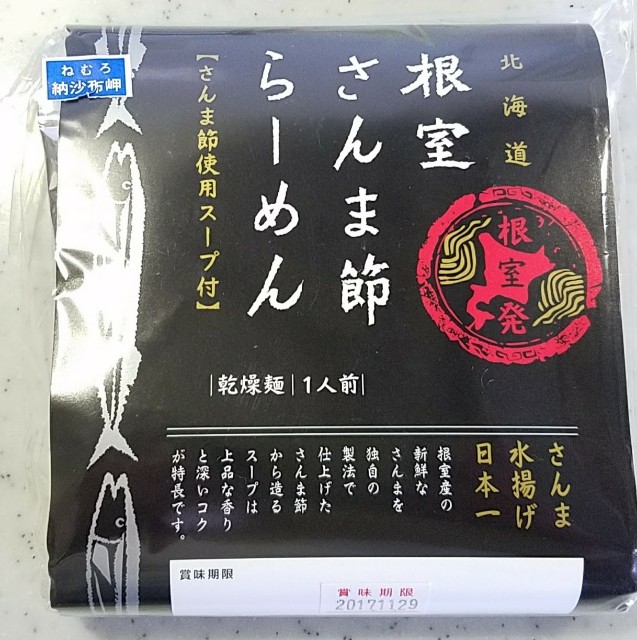 f:id:TOMOYASU:20170910125258j:image
