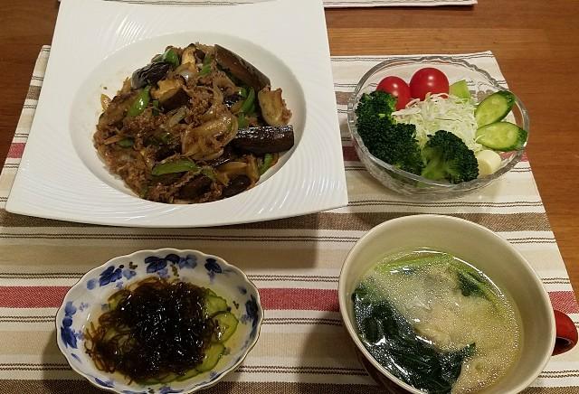f:id:TOMOYASU:20171011104827j:image