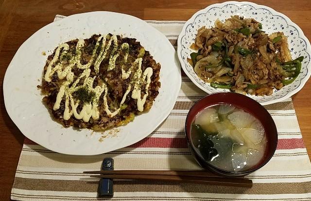 f:id:TOMOYASU:20171015084335j:image