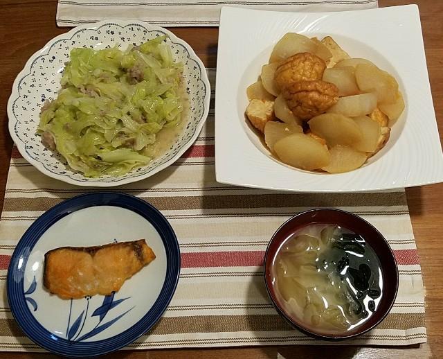 f:id:TOMOYASU:20171015085007j:image