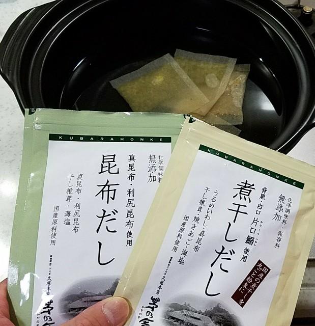f:id:TOMOYASU:20171016221657j:image