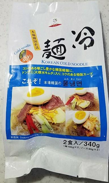 f:id:TOMOYASU:20171021180147j:image