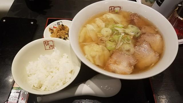 f:id:TOMOYASU:20171028163808j:image