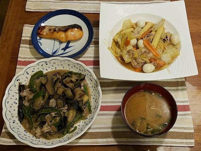 f:id:TOMOYASU:20171202103751j:image