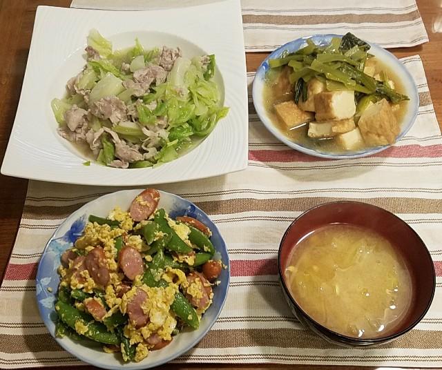 f:id:TOMOYASU:20171208055637j:image