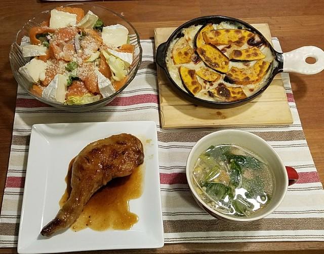 f:id:TOMOYASU:20171225055608j:image