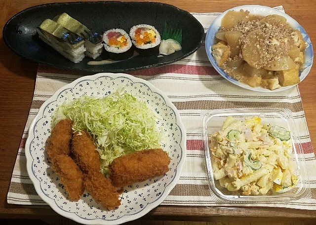 f:id:TOMOYASU:20171230040833j:image