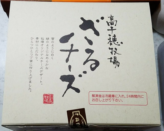 f:id:TOMOYASU:20180128094021j:image