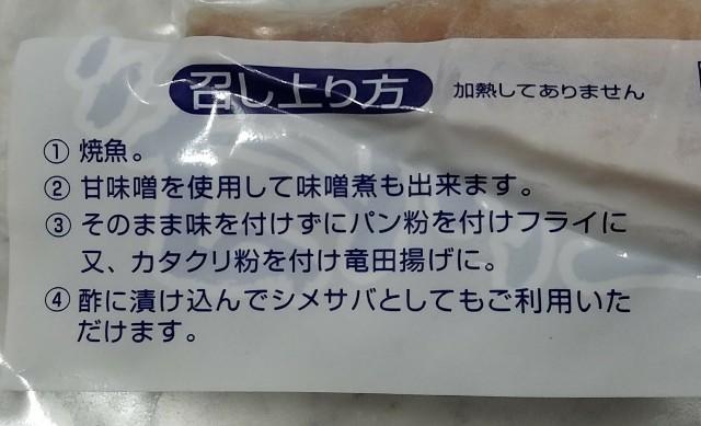 f:id:TOMOYASU:20180211070203j:image