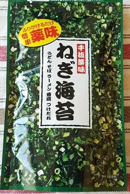 f:id:TOMOYASU:20180213055359j:image