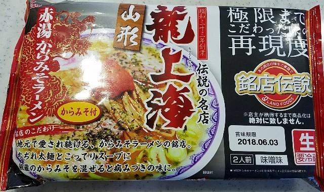 f:id:TOMOYASU:20180520140218j:image