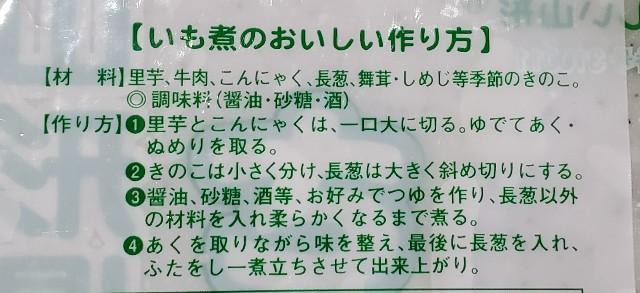 f:id:TOMOYASU:20180817060258j:image