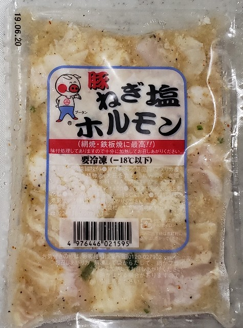 f:id:TOMOYASU:20180819214247j:image
