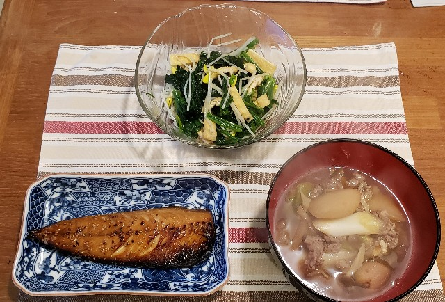 f:id:TOMOYASU:20190105095519j:image
