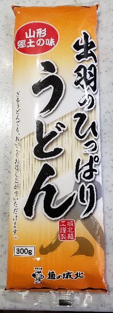 f:id:TOMOYASU:20190106132538j:image