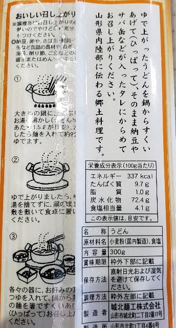 f:id:TOMOYASU:20190106132547j:image