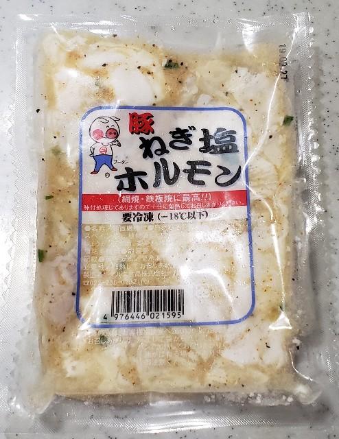 f:id:TOMOYASU:20190106145830j:image