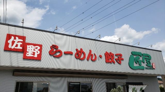 f:id:TOMOYASU:20190501123511j:image