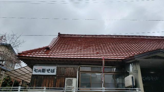 f:id:TOMOYASU:20190508061851j:image