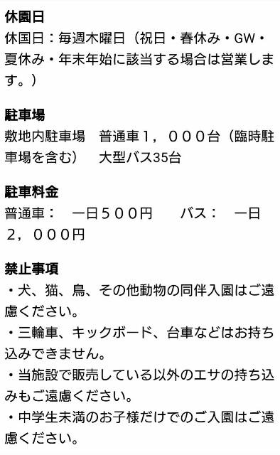 f:id:TOMOkun:20180125164100j:plain