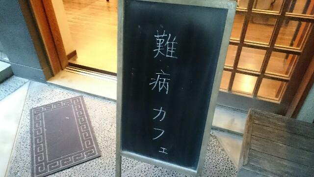f:id:TOMOkun:20180227161221j:image