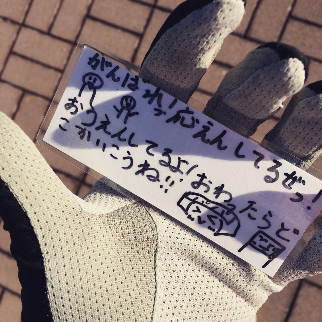 f:id:TOMSAI:20161219203225j:plain