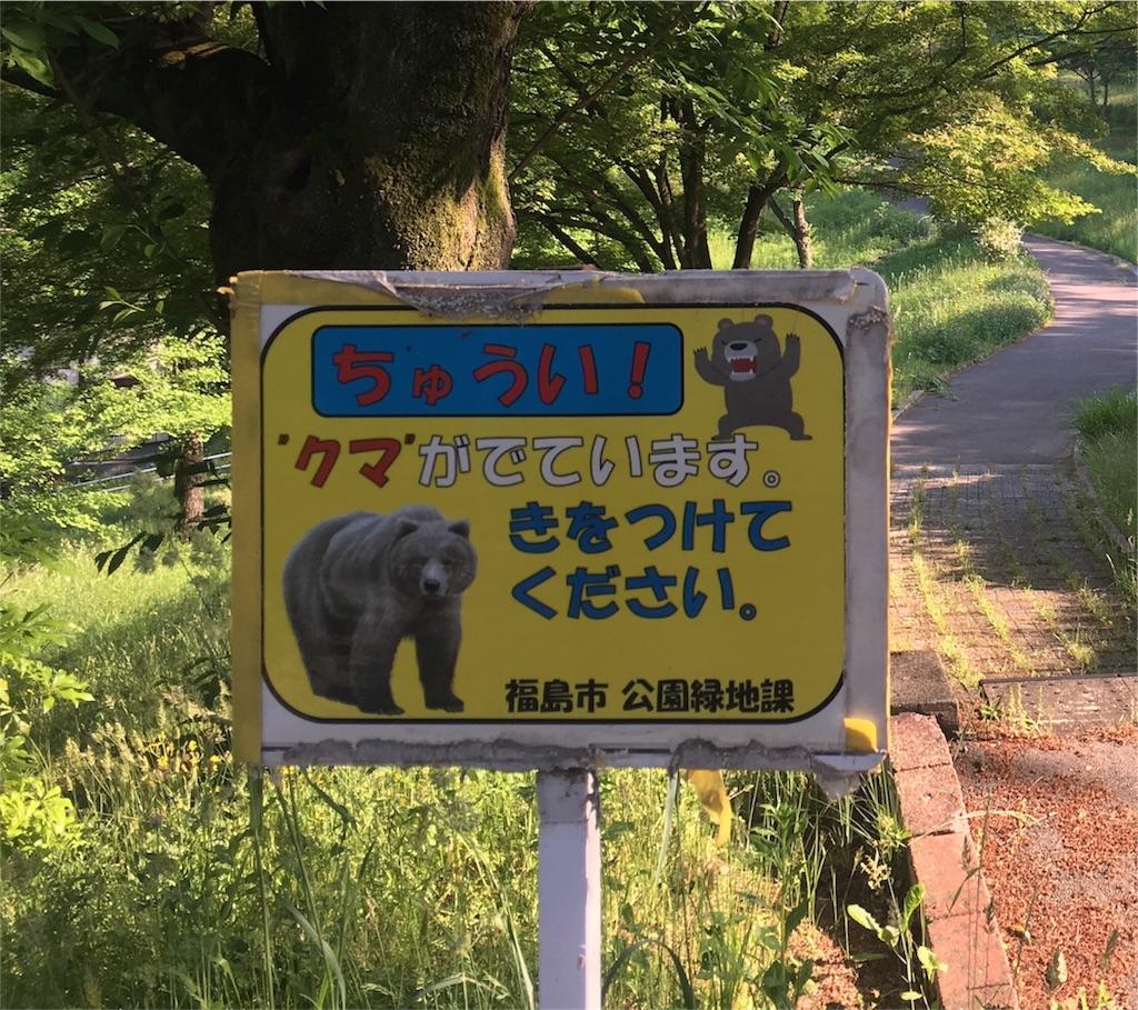 f:id:TOMSAI:20170522181352j:plain