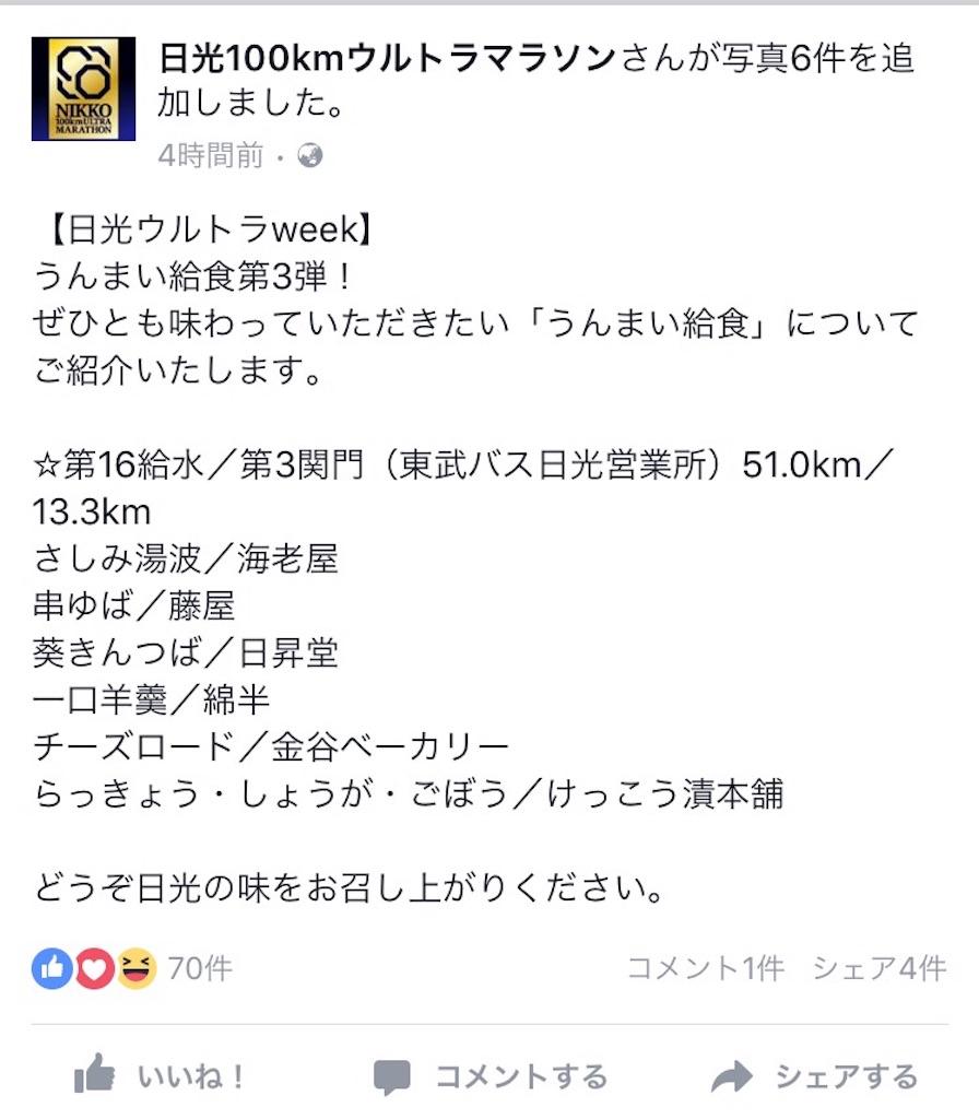 f:id:TOMSAI:20170629173305j:plain