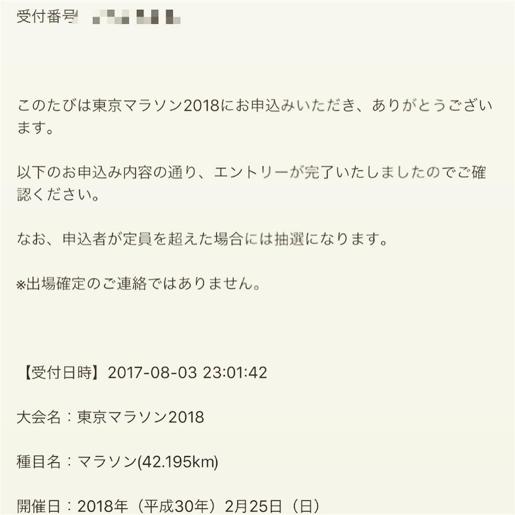 f:id:TOMSAI:20170804204012j:plain