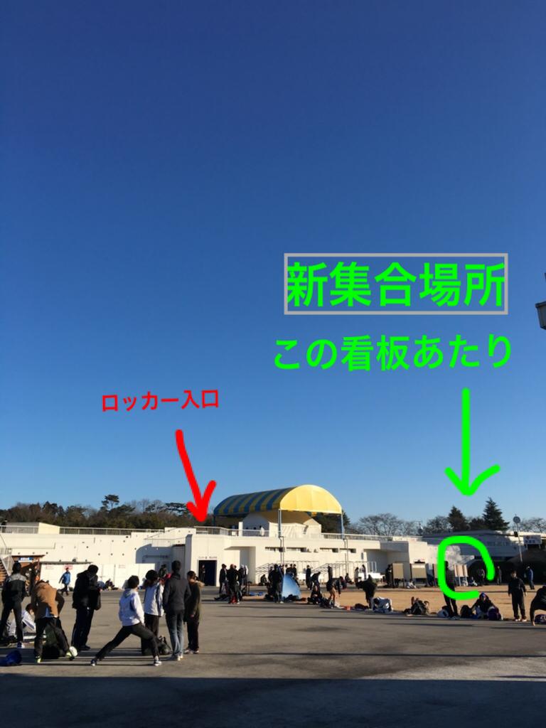 f:id:TOMSAI:20171213233108p:image