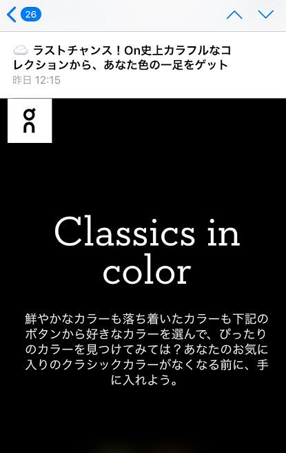 f:id:TOMSAI:20180123172647j:plain