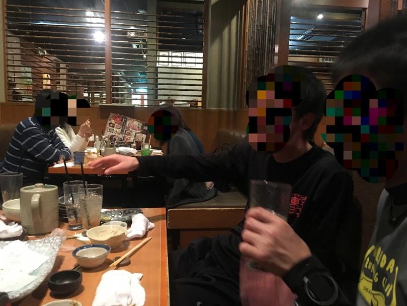 f:id:TOMSAI:20180129173736j:plain