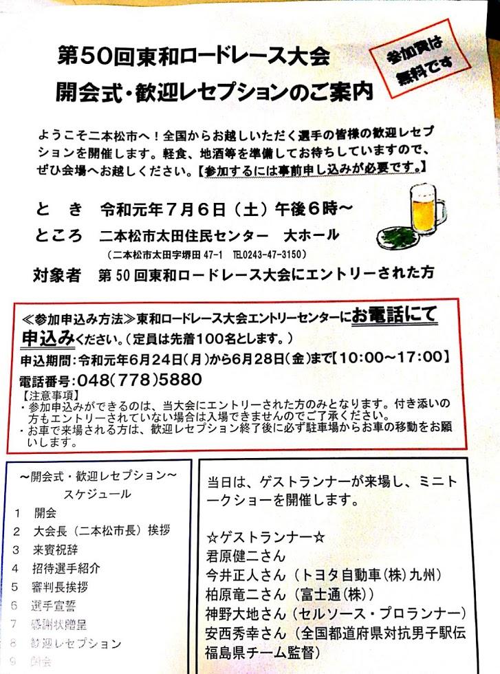 f:id:TOMSAI:20190703131857j:plain
