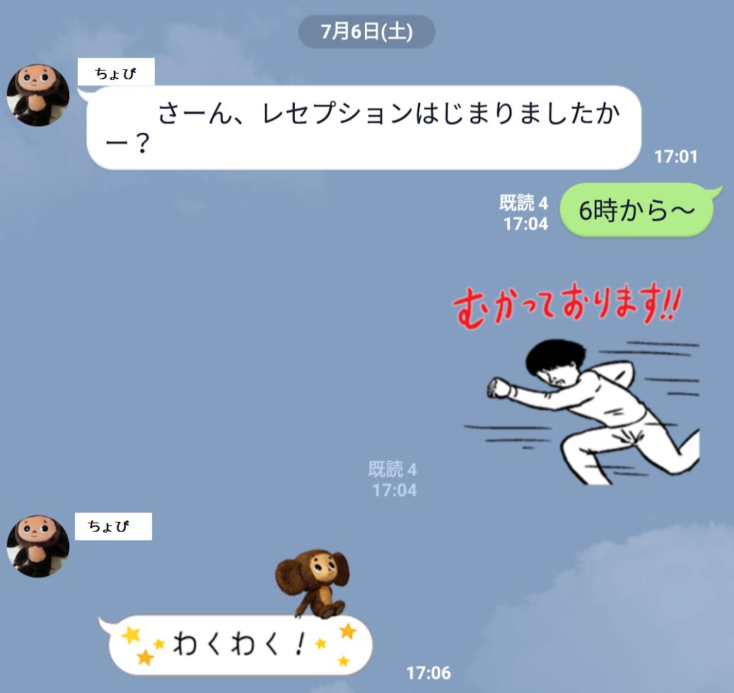 f:id:TOMSAI:20190708145247p:plain